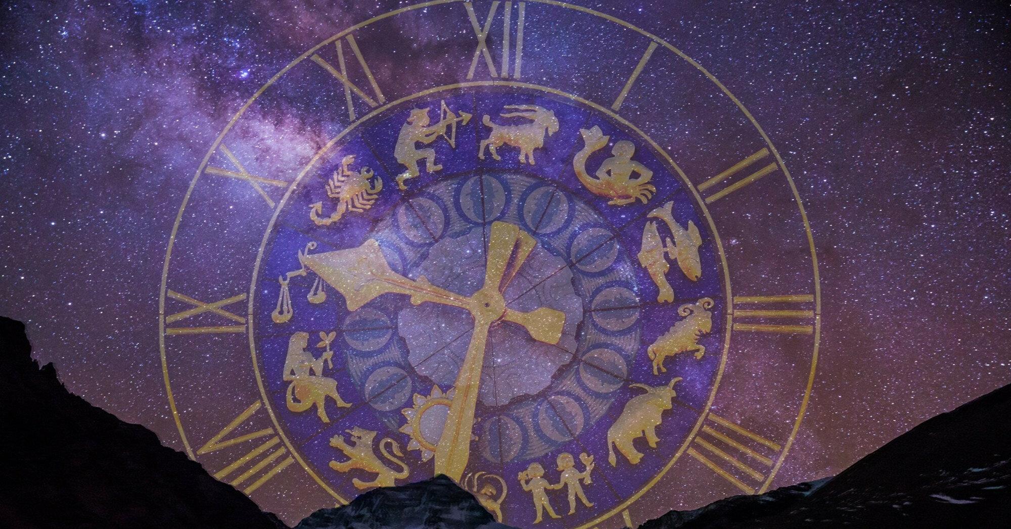 Женский гороскоп на неделю с 7 по 13 июня