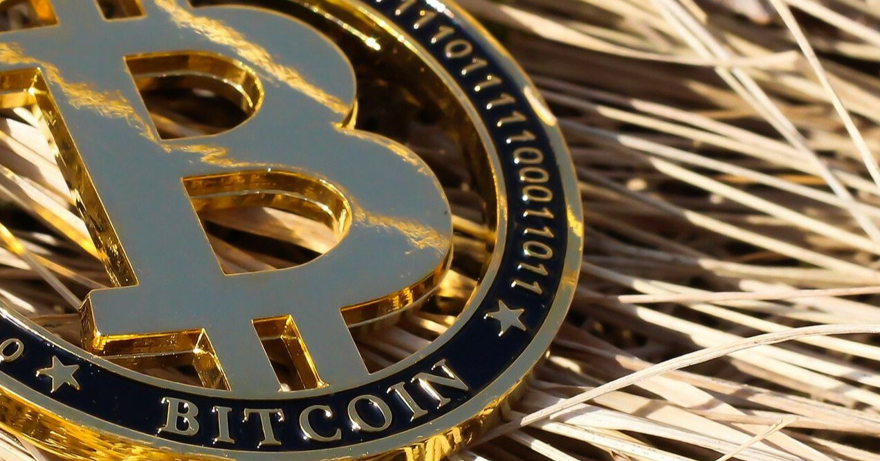 Центробанк Турции раскритиковал биткоин