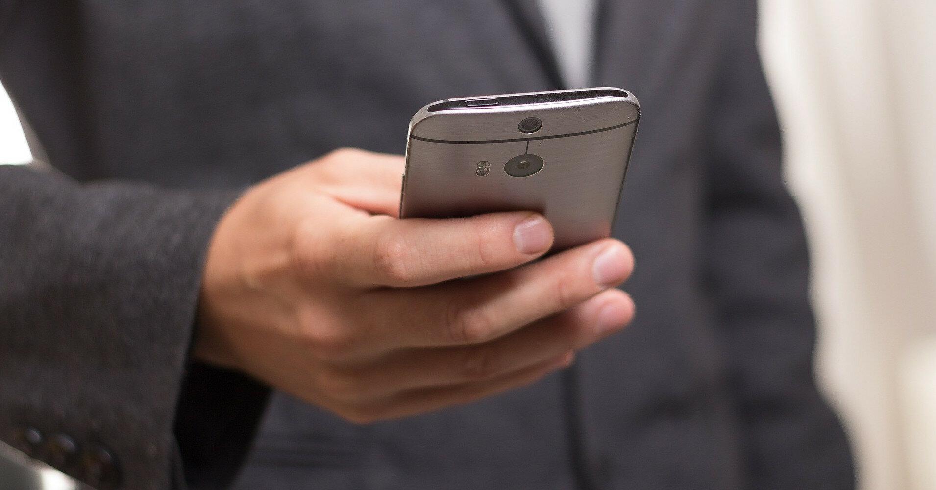 Мобильные операторы отказались от непопулярного сервиса