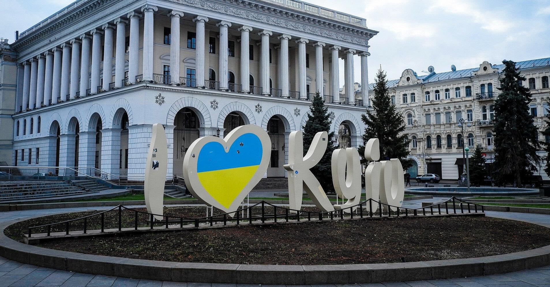 Киев может оказаться старее на 700 лет