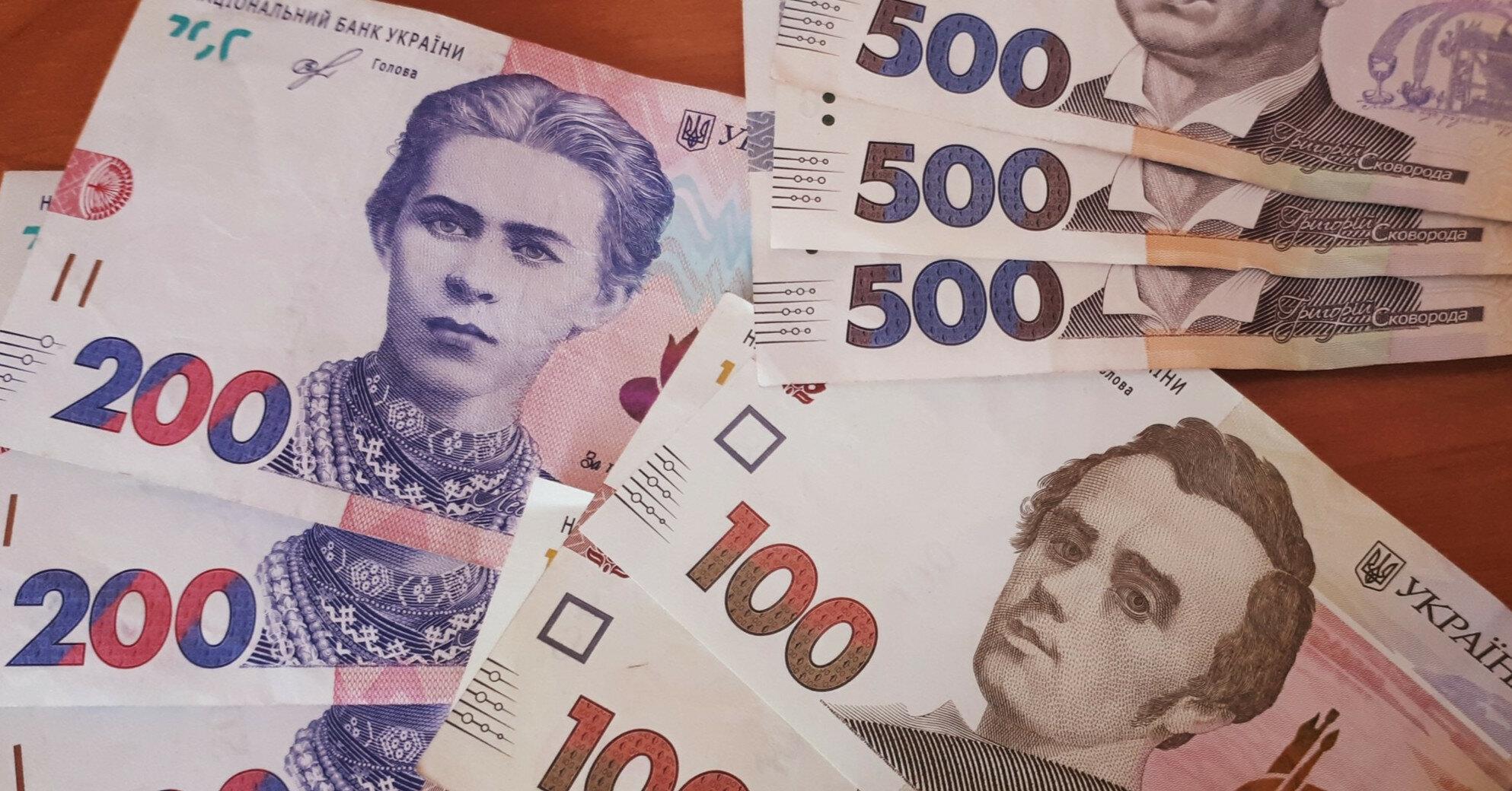 Зарплаты пересчитают: Кабмин назвал даты и новые суммы