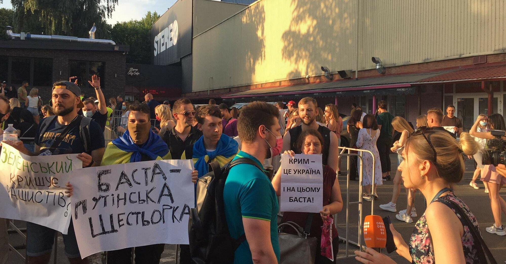 В Киеве пытаются сорвать концерт Басты