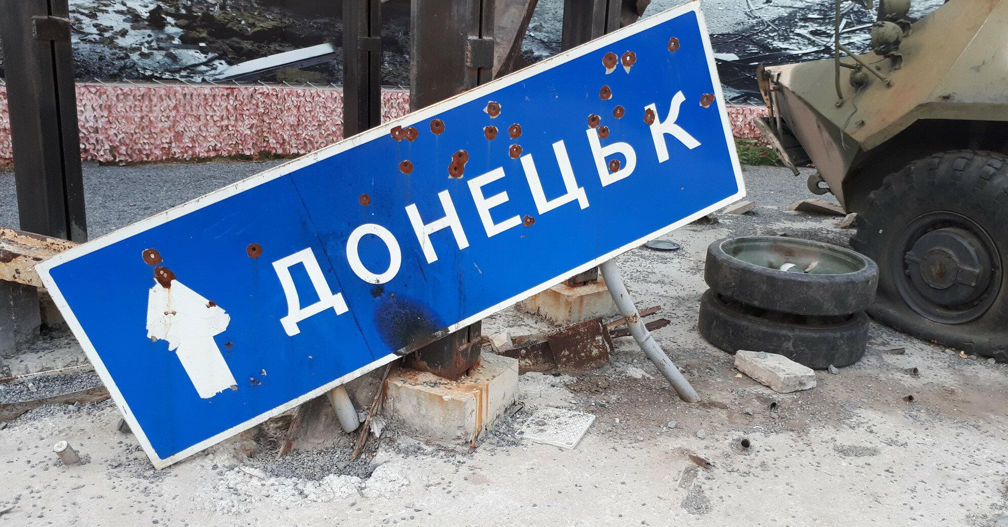Преемник Меркель требует от РФ покинуть Донбасс