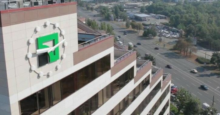 НБУ согласовал нового главу ПриватБанка