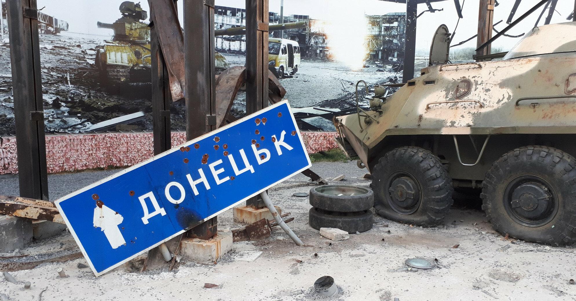 ОПЗЖ обвинила власть в планах по отделению Донбасса