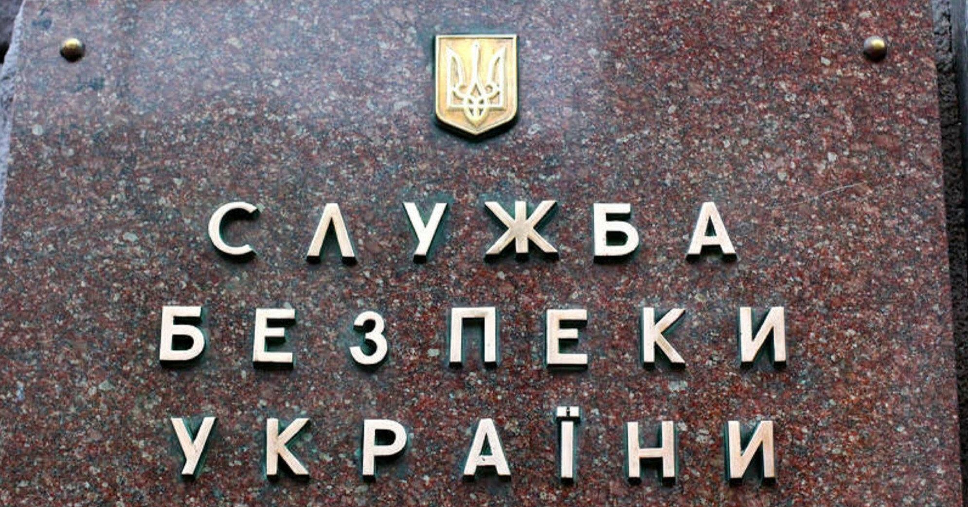 """В Харькове СБУ сняла с поезда антимайдановца """"Топаза"""""""
