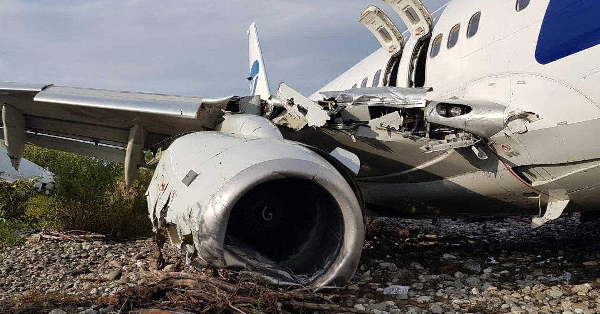 Суд відхилив липові показання щодо збитого MH17, передані РФ