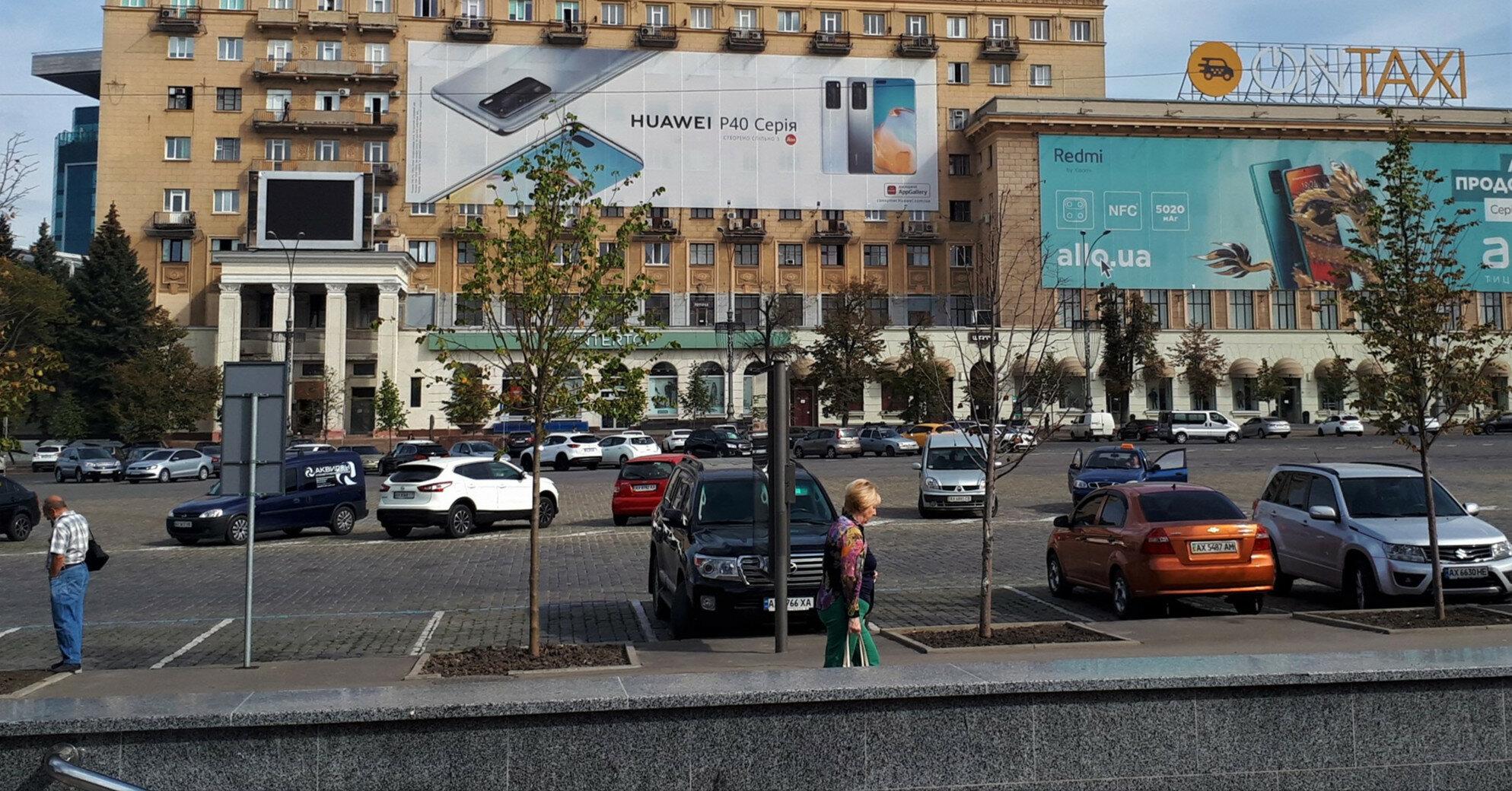 Парковка в Киеве: количество инспекторов увеличат