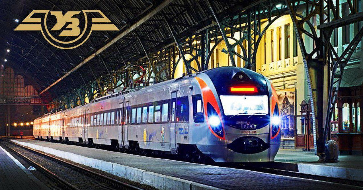 """Поезд к морю: УЗ назначает дополнительный """"Интерсити"""""""