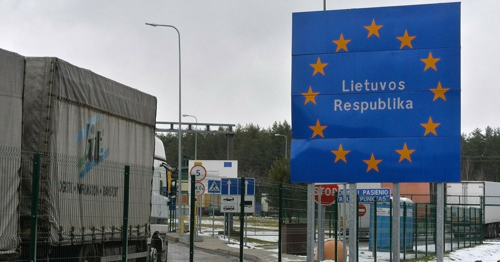 Литва планирует построить стену на границе с Беларусью