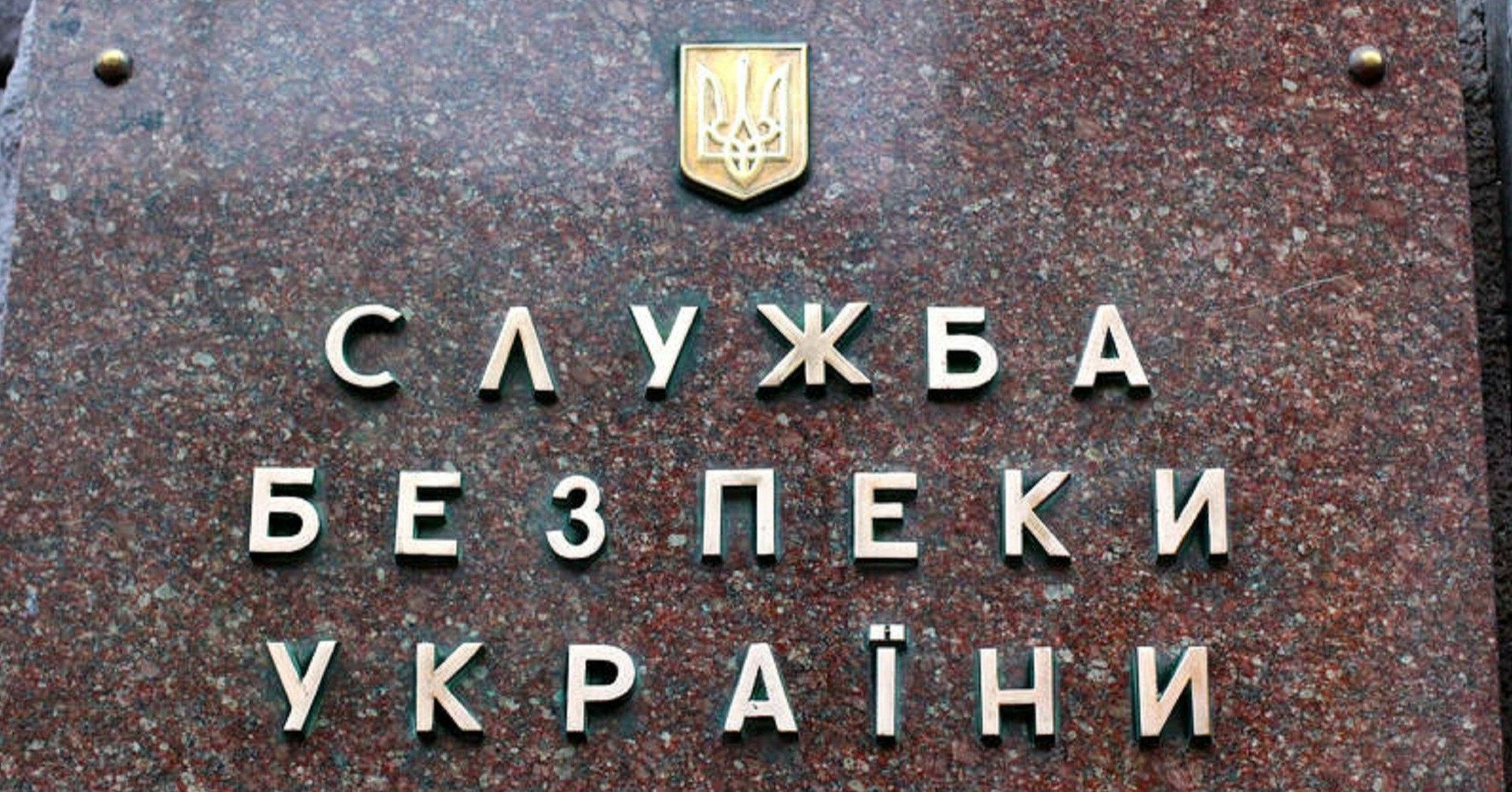 """СБУ провела обыски у основателей """"Партии Шария"""""""