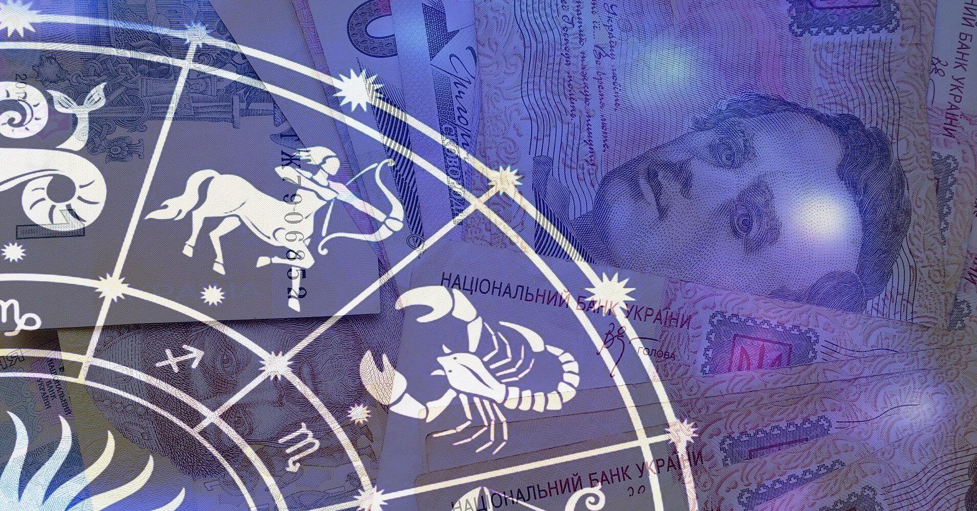 Финансовый гороскоп на неделю с 21 по 27 июня