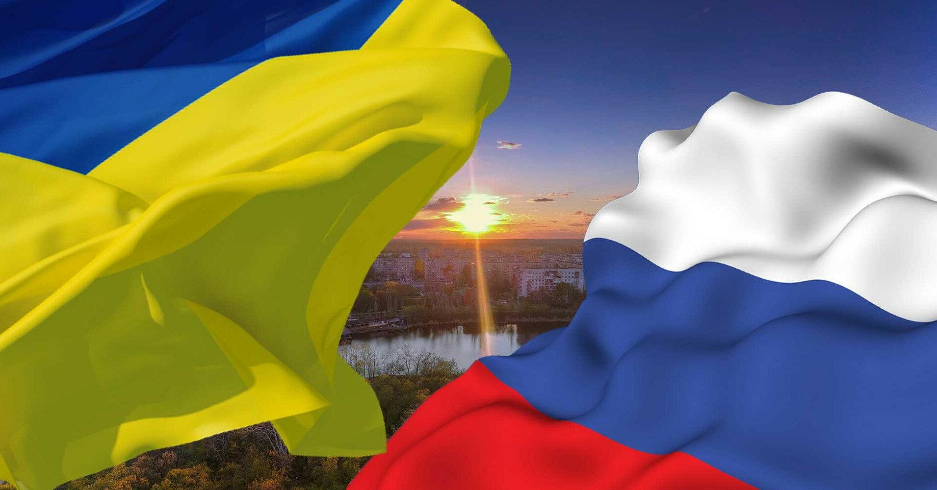 Украина потребует у России 20 млрд долларов