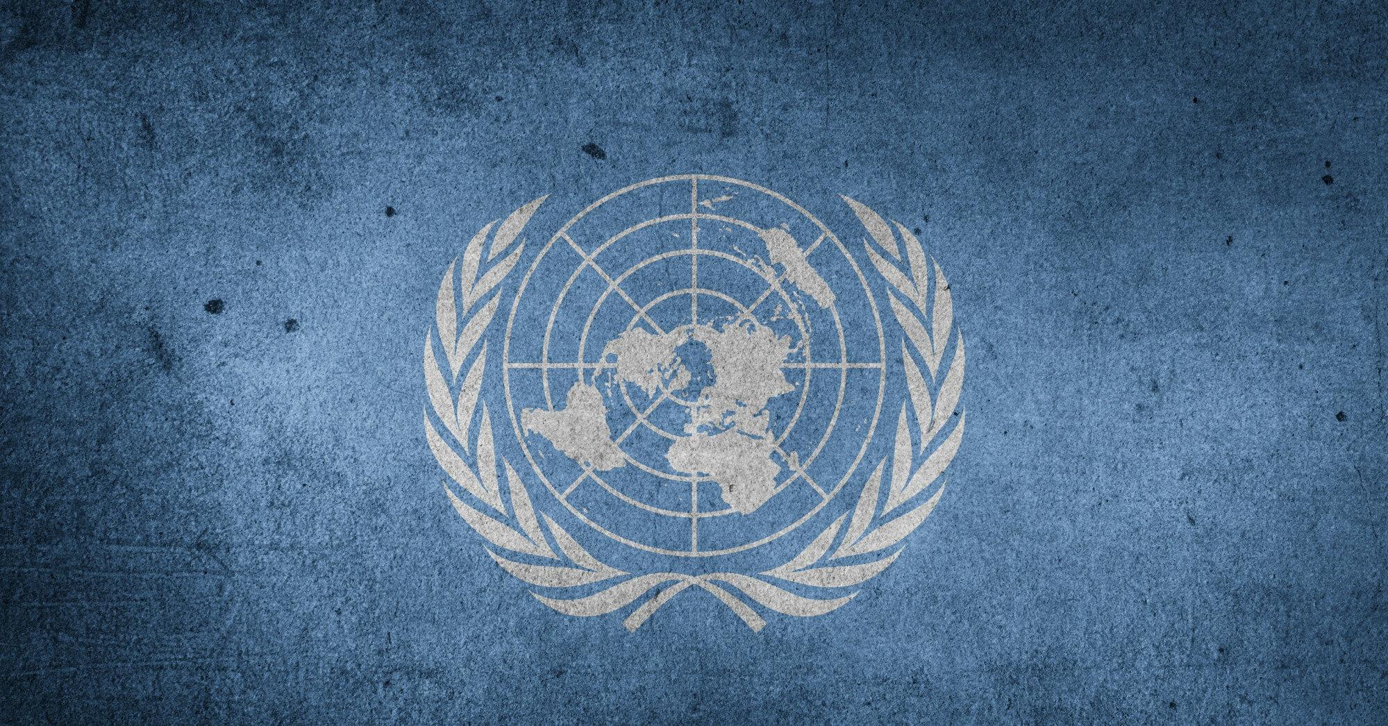 """В ООН заявили об угрозе следующей """"пандемии"""""""