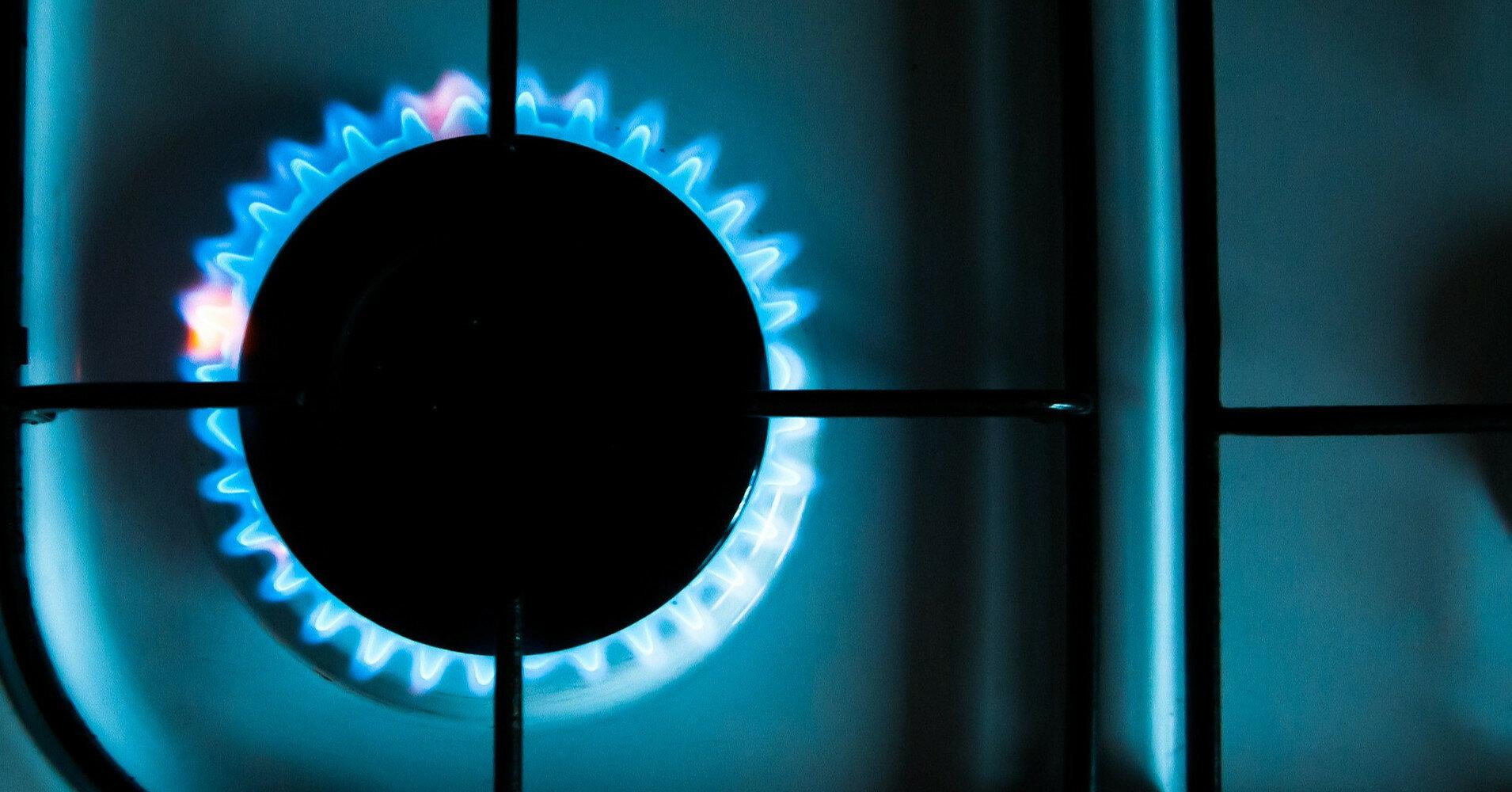 Газ снова подорожал: Нафтогаз объявил тариф на июль