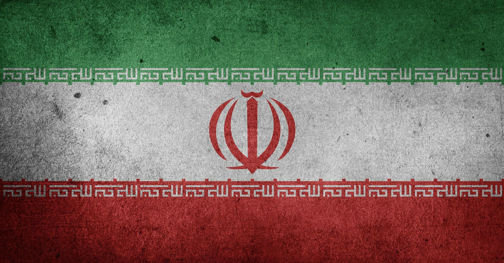 В Иране отключили единственную в стране АЭС