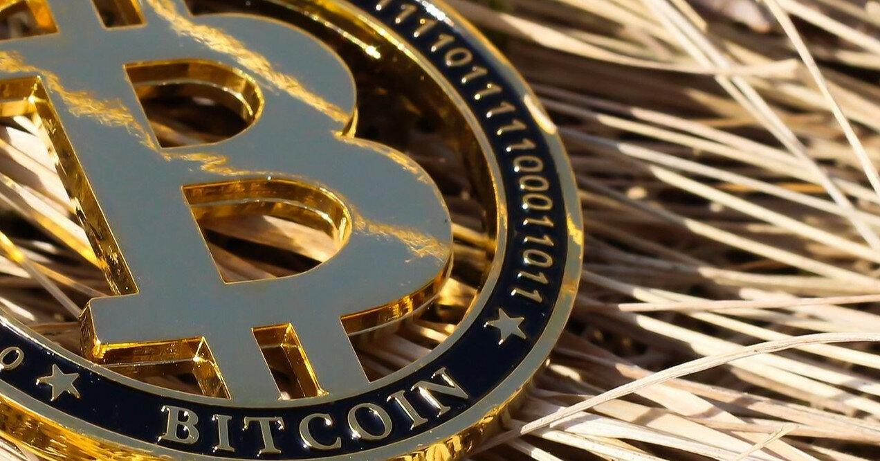 Биткоин попал под критику Всемирного банка, курс просел