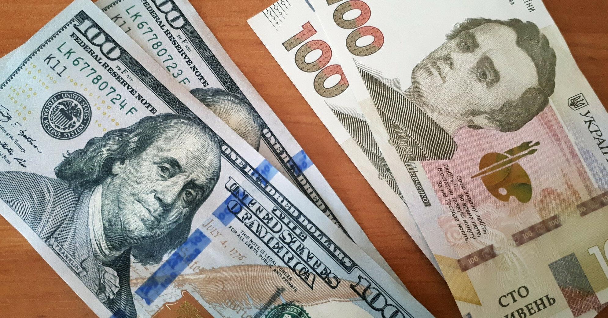 НБУ назвал причины укрепления курса гривны к доллару