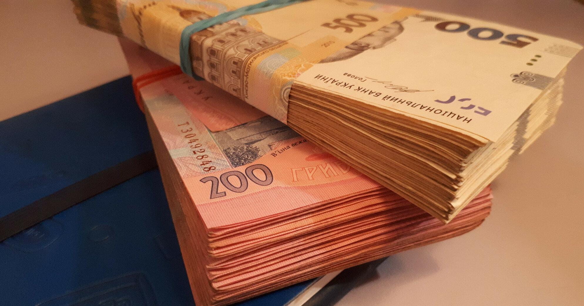 Глава Міненерго сплатив 500 тисяч гривень податків