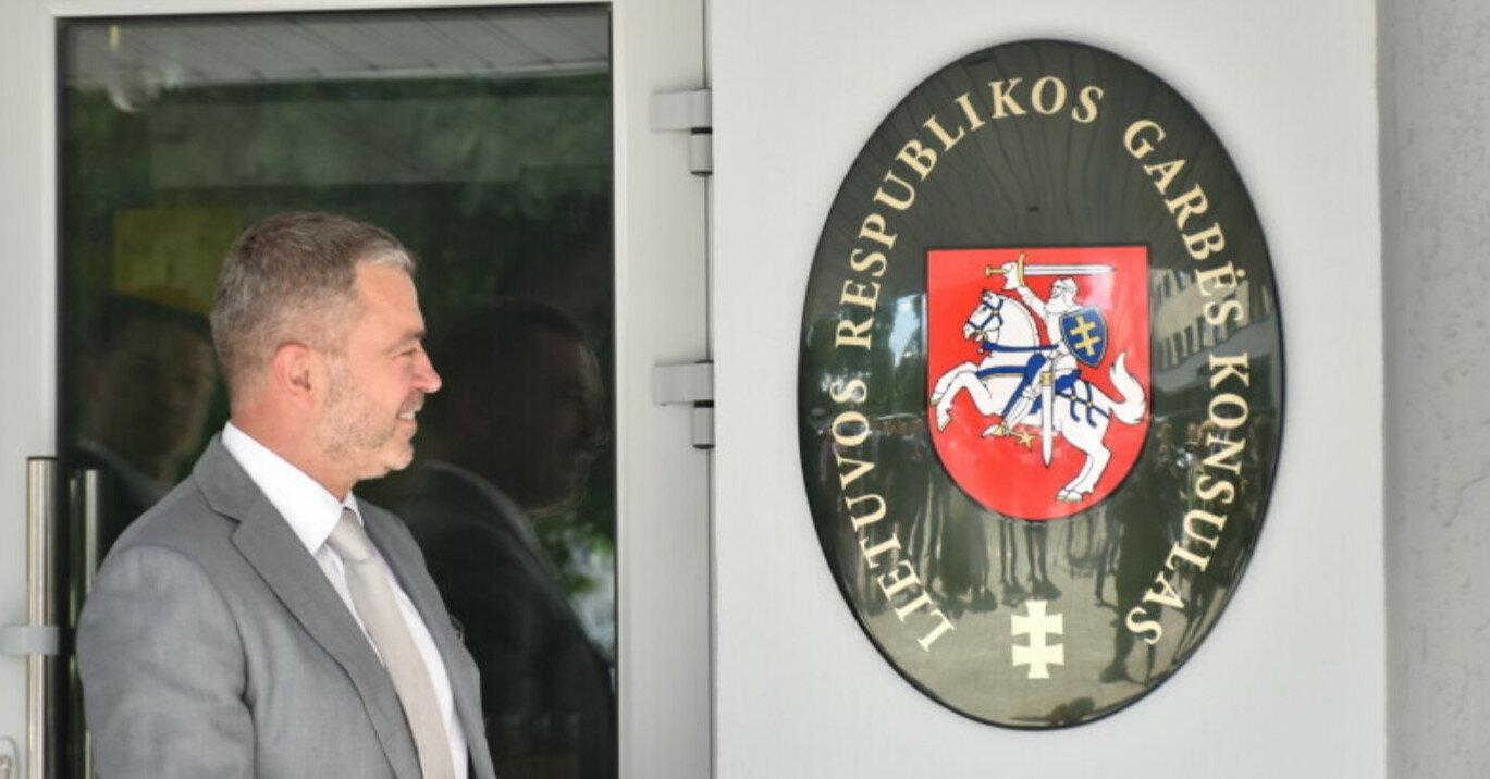 В Луцке открыли консульство Литвы