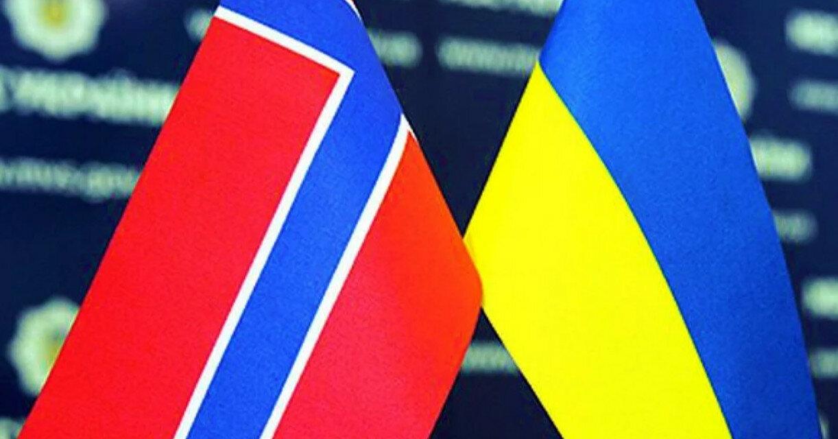 Украина и Норвегия подписали соглашение по ядерному сотрудничеству