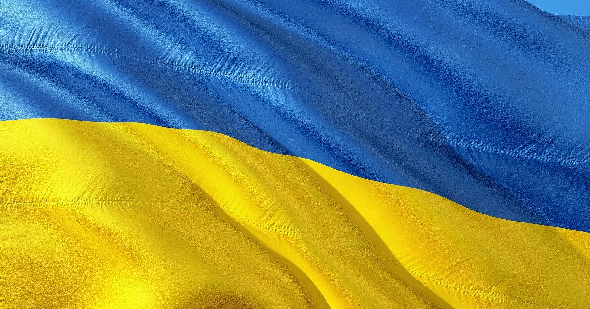Количество выполненных Украиной реформ поражает – чиновница Еврокомиссии