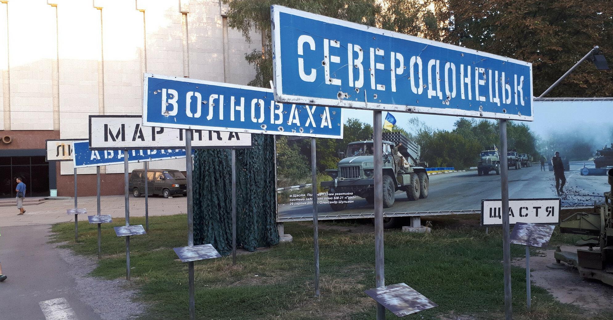 """Україна """"спровокувала кризу на Донбасі"""" перед самітом НАТО, – Шойгу"""