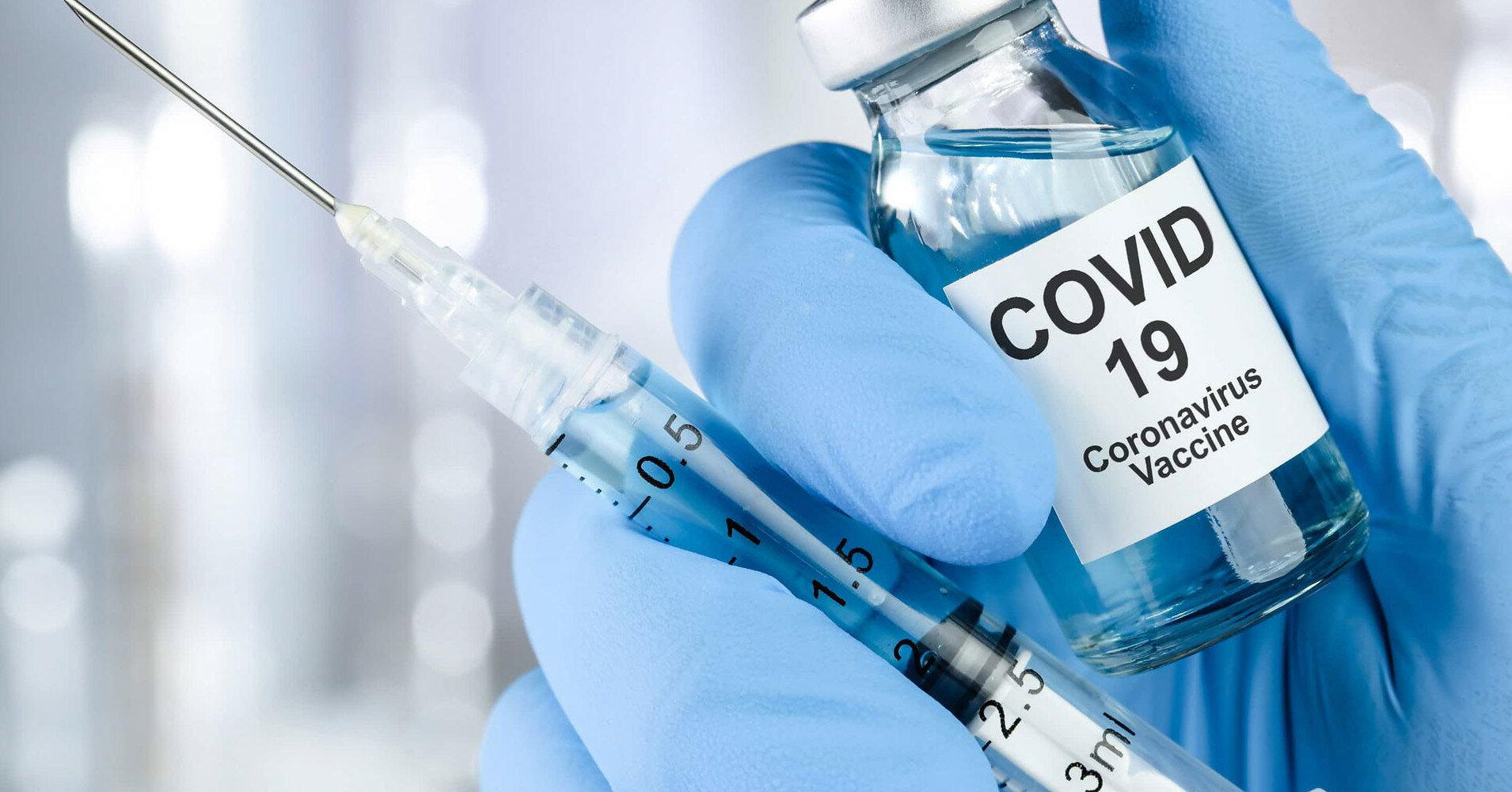 На Кубе оценили эффективность собственной COVID-вакцины