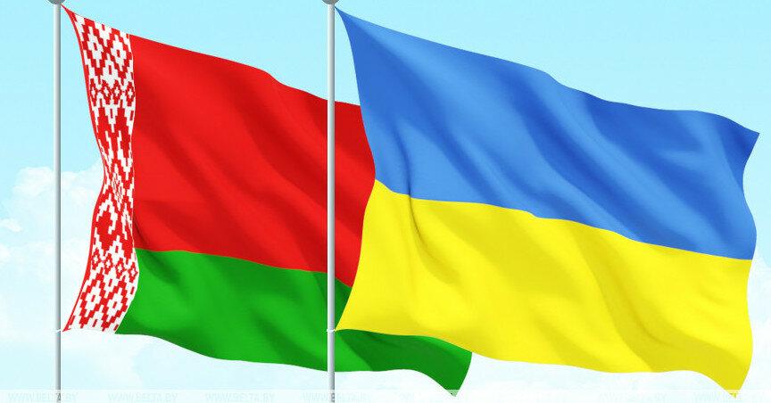 Минск готов к диалогу с Украиной