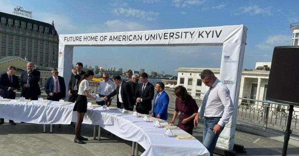 В Киеве откроется университет мирового уровня