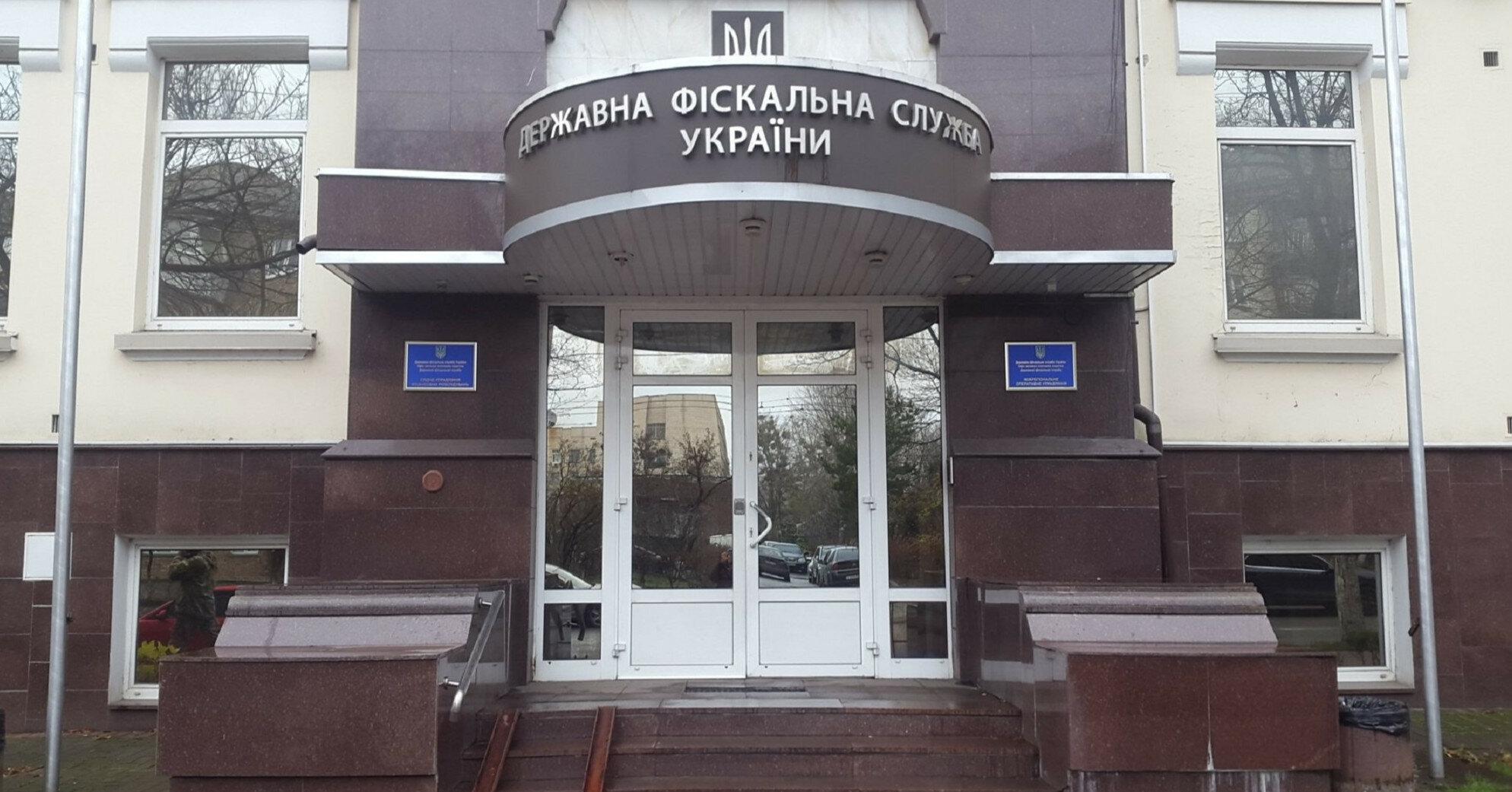 ГФС проводит обыски в офисе Киевавтодора