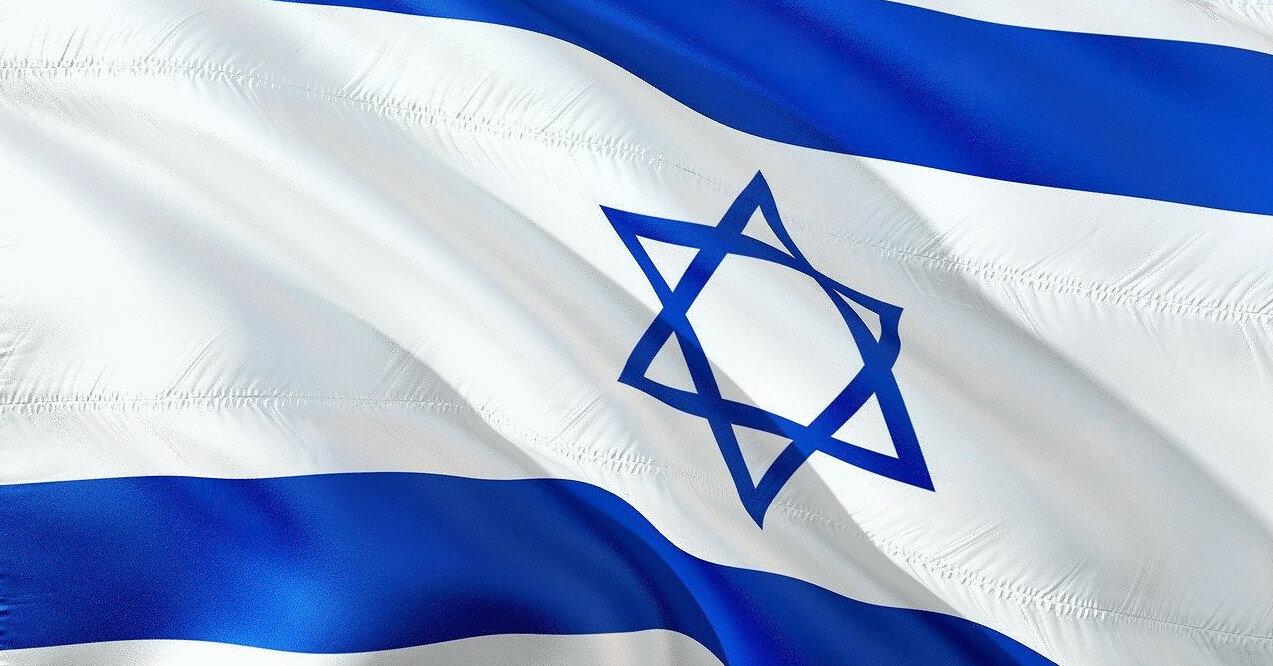 В Кнессете пройдут президентские выборы Израиля