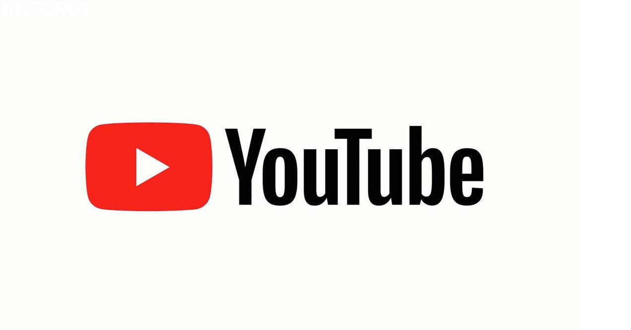 YouTube ввел новые правила с 1 июня: что изменилось