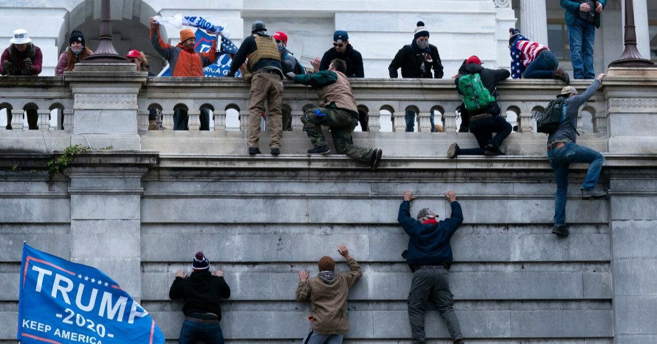 В США арестовали 500 участников штурма Капитолия