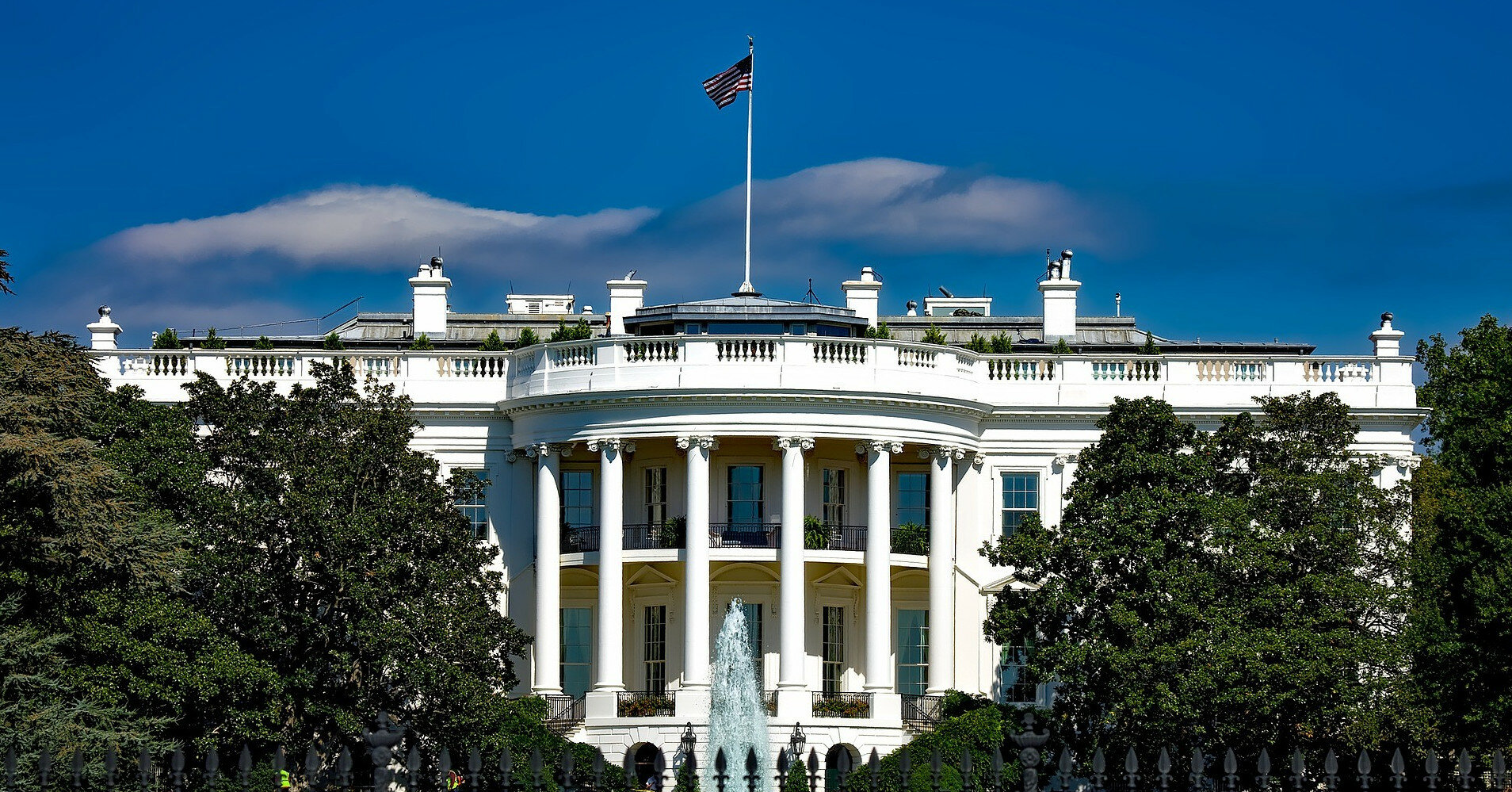 Белый дом подтвердил заморозку 100 млн долларов Украине