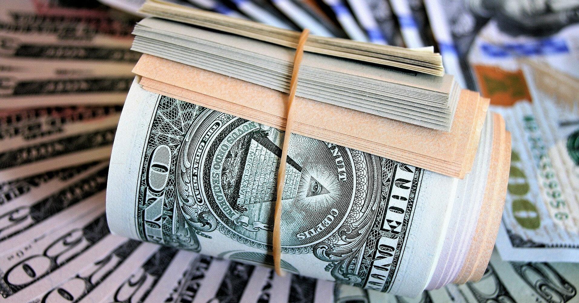 Международные резервы Украины выросли до $28 млрд