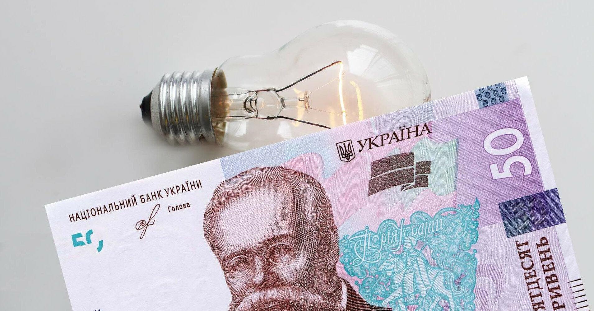Минэнерго готовит повышение тарифов на электроэнергию