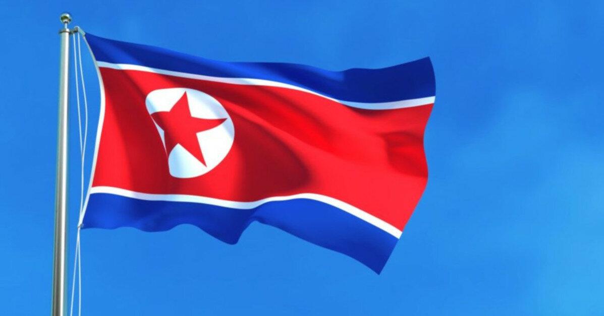 В МИД КНДР заявили о  бесполезности диалога с США