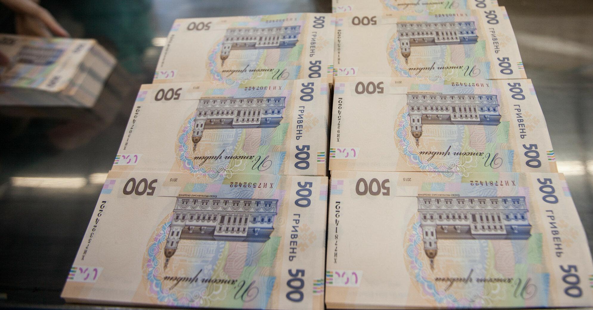 Активы банков-банкротов распродали на 1 млрд грн
