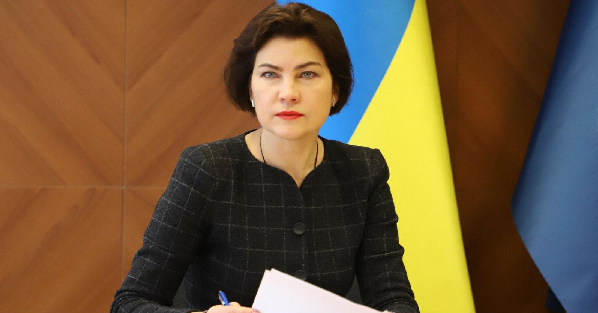 Венедиктова: расследование дела Медведчука начато год назад