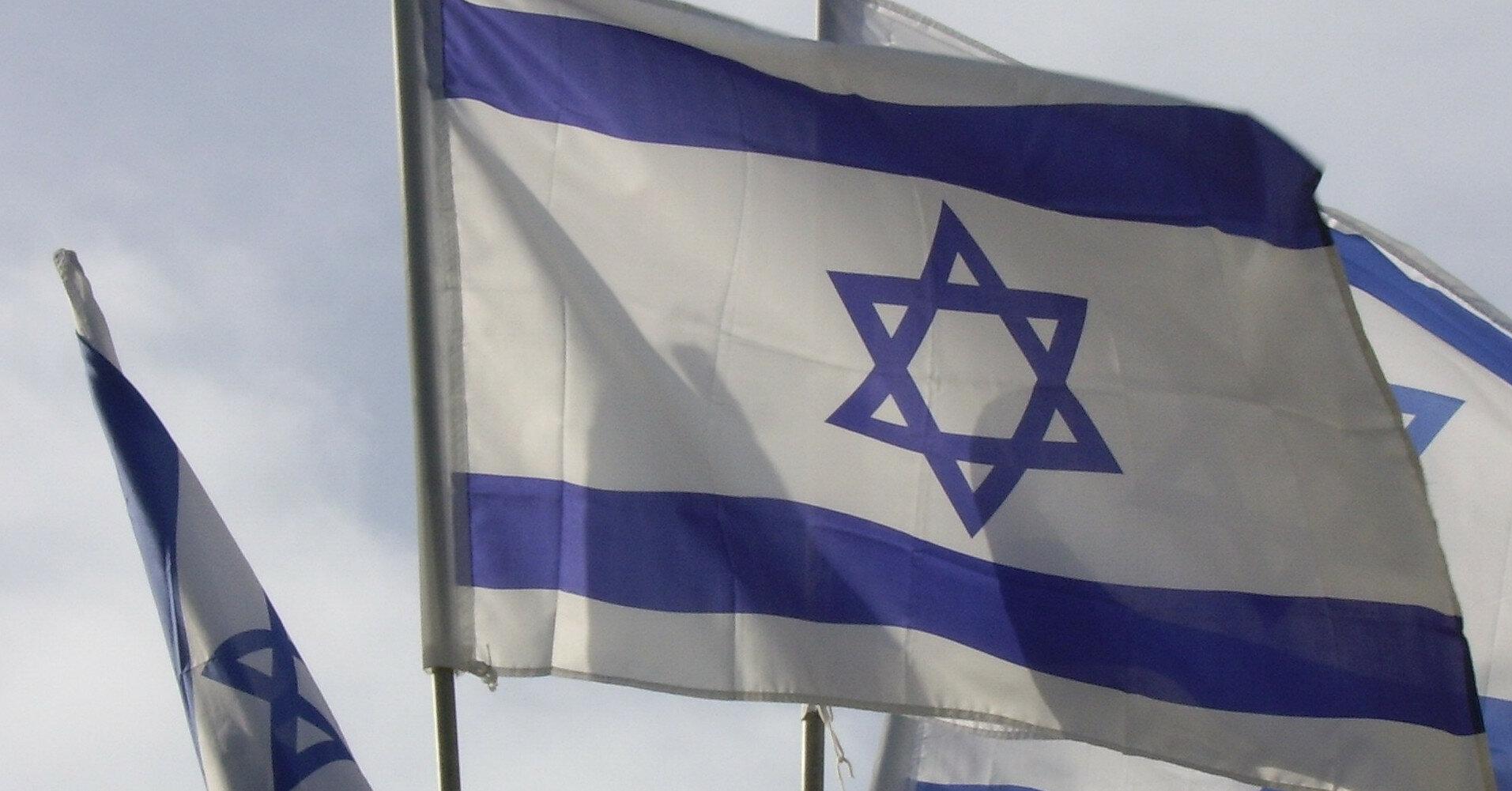 Парламент Израиля избрал нового президента
