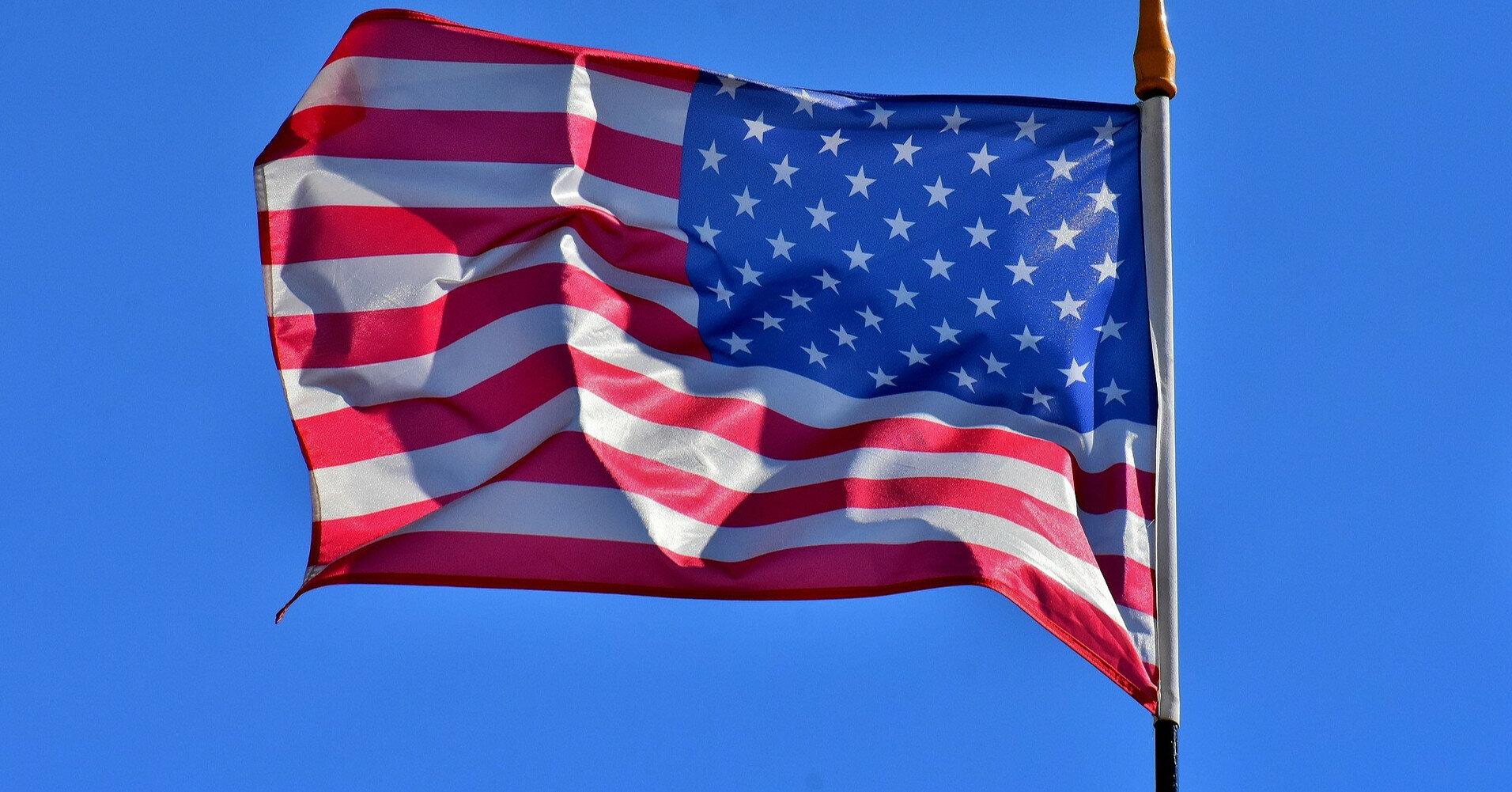 Госсекретарь США рассказал о желаемых отношениях Вашингтона с РФ