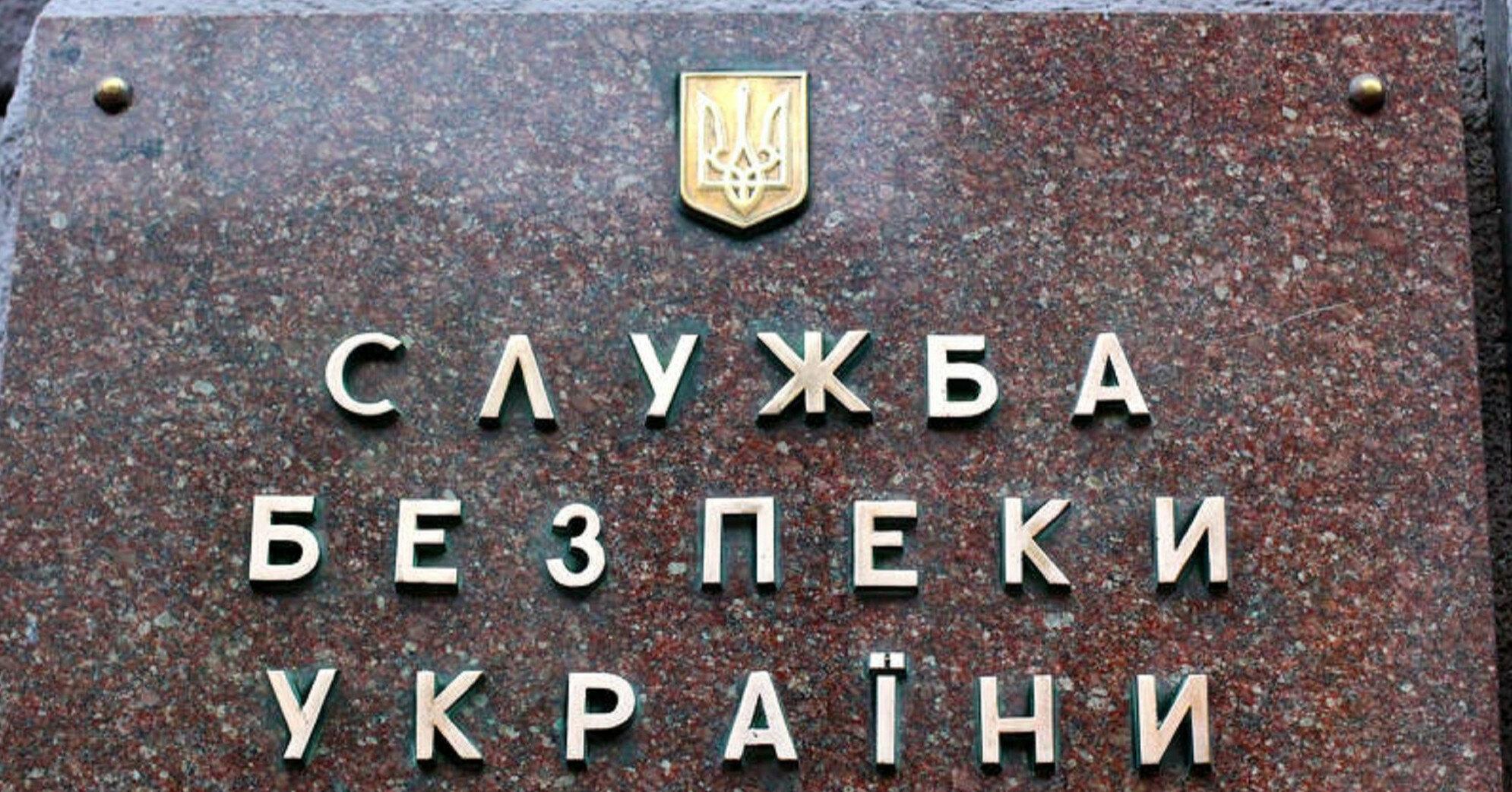 СБУ ликвидировала тайник с оружием, оставленный боевиками Гиркина