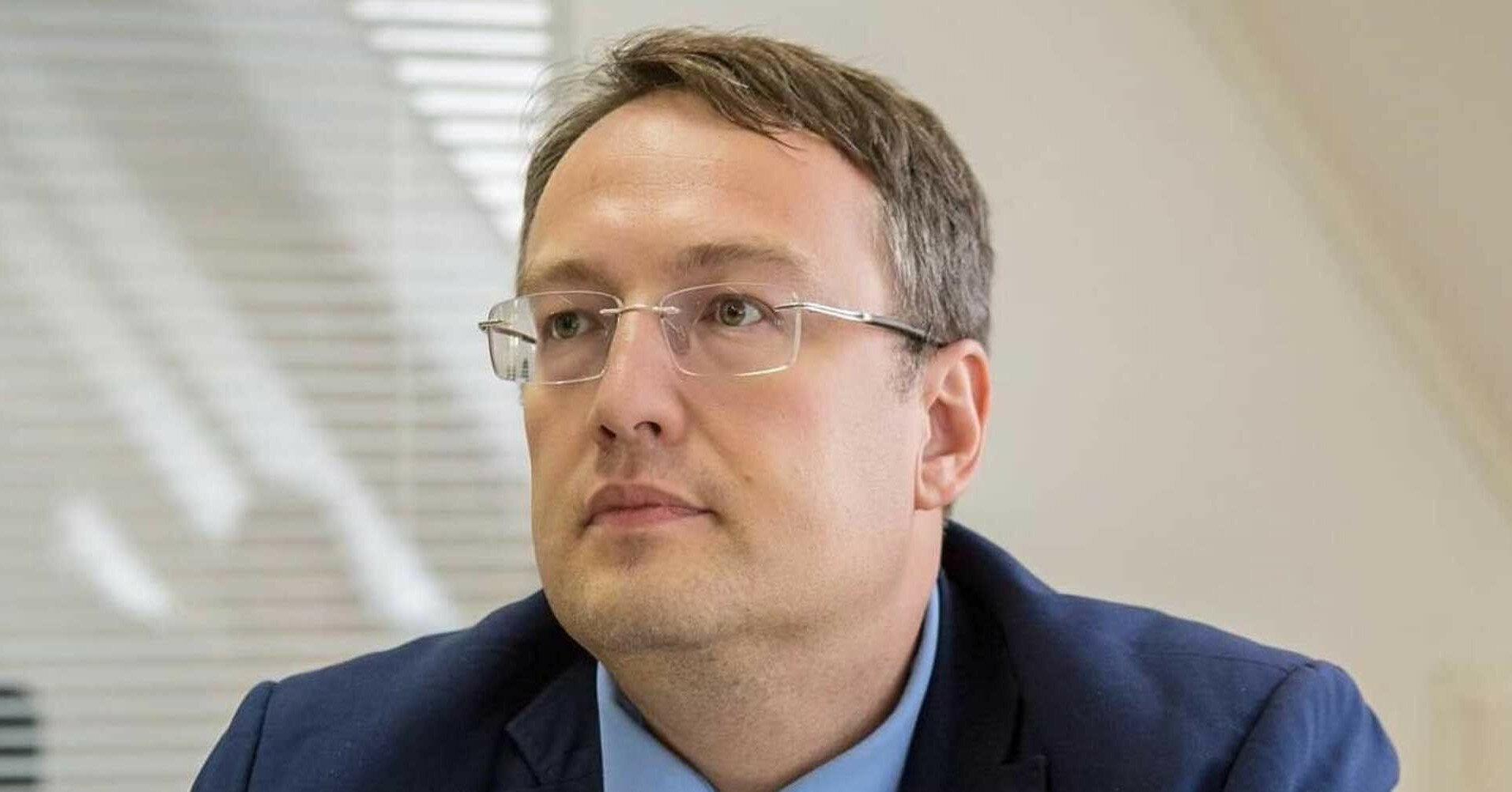 Геращенко прокомментировал слухи об отставке Авакова
