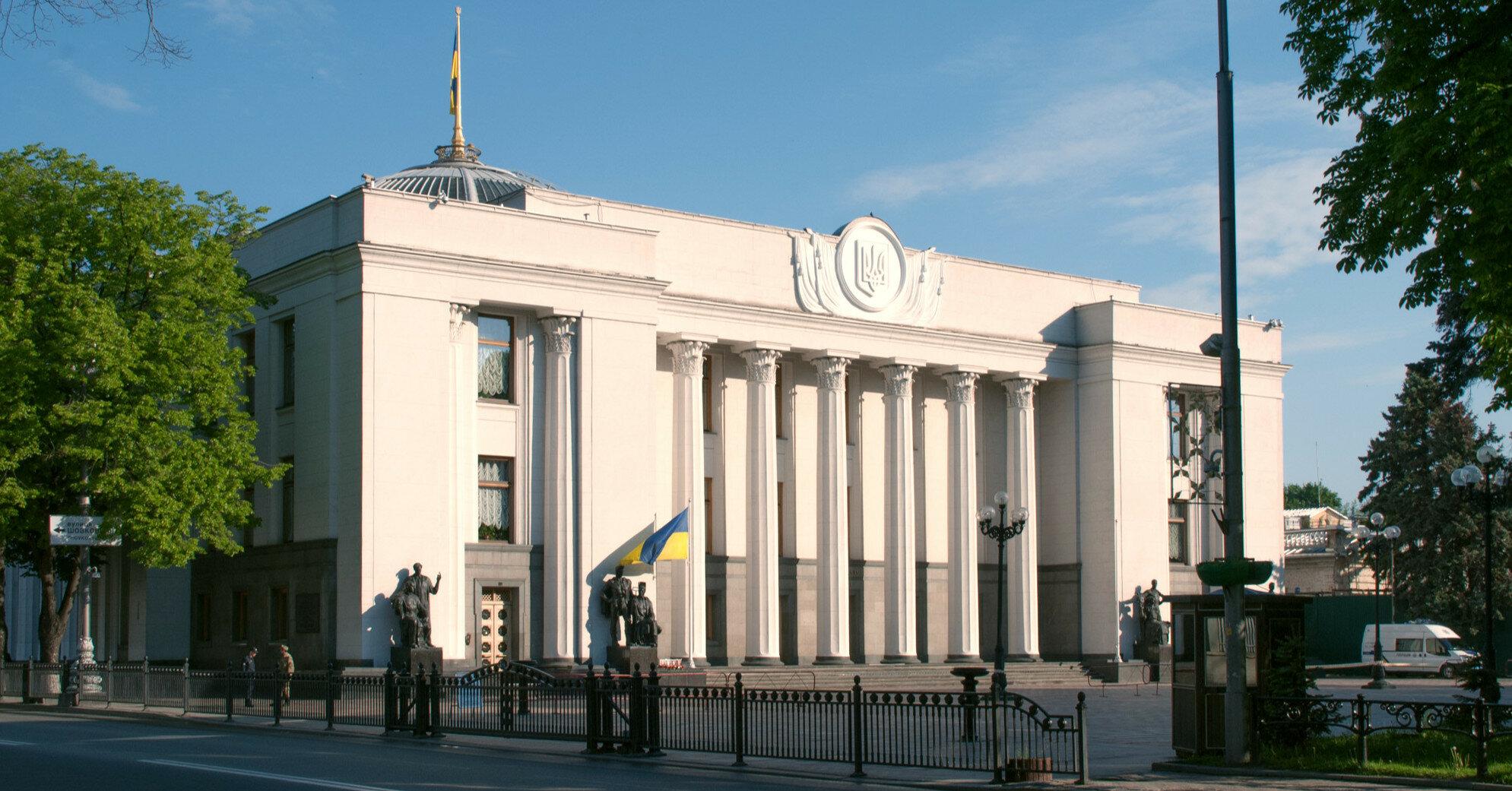 Экс-директора предприятия аппарата ВРУ подозревают в растрате 900 тыс. грн