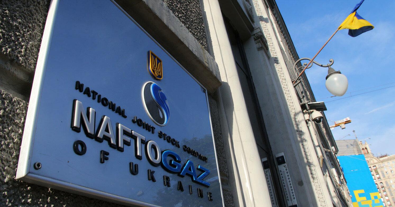 Нафтогаз заблокировал счета 65 коммунальных предприятий
