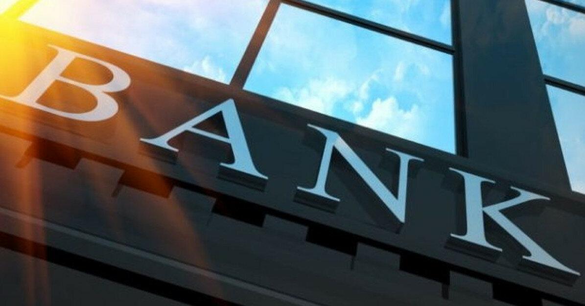 Изменение климата спровоцирует угрозу для банков