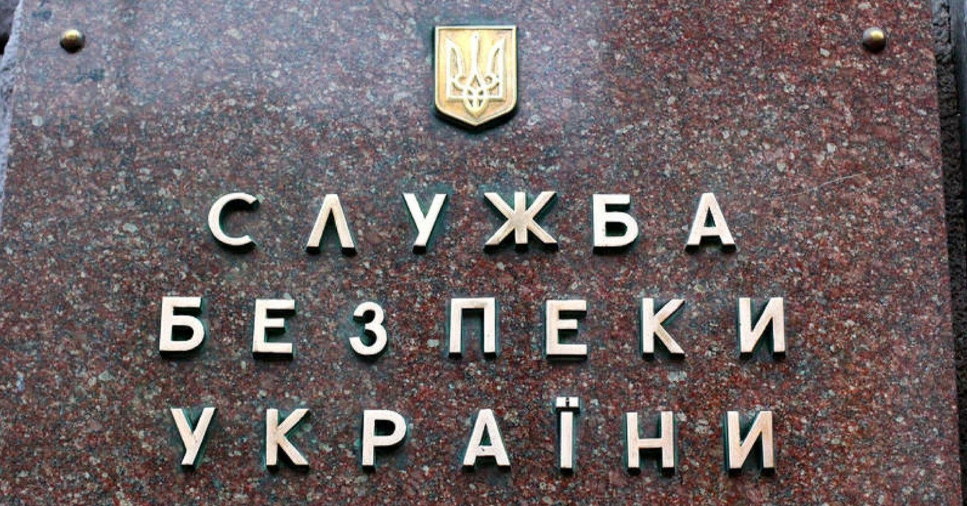 СБУ подтвердила проведение обысков в рамках дела Медведчука и Козака