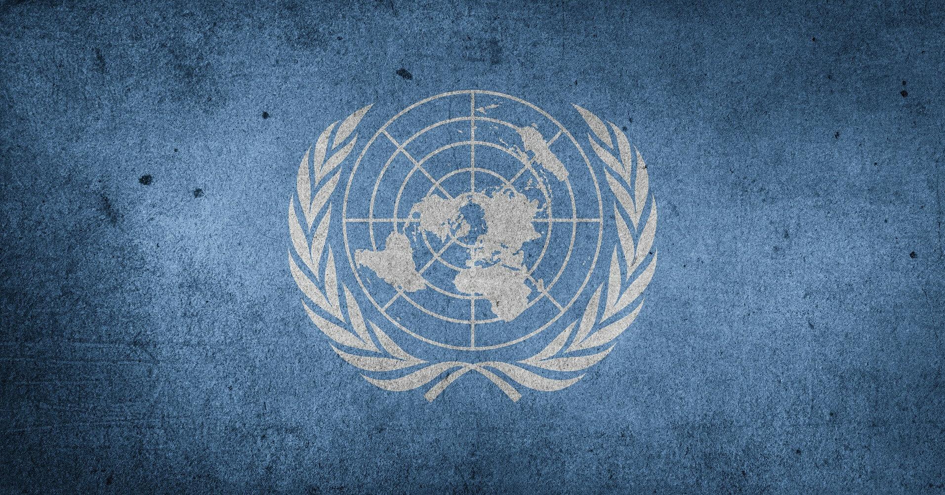 ООН може призупинити всі миротворчі операції