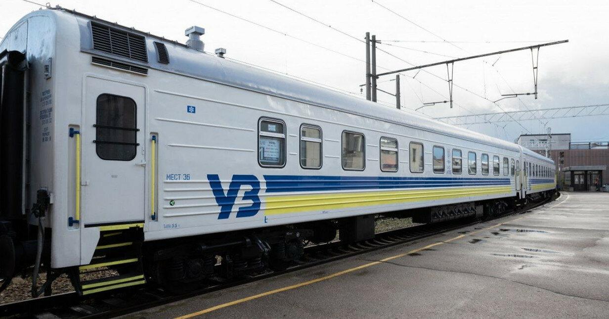 Укрзализныця запустит региональный поезд Днепр - Авдеевка